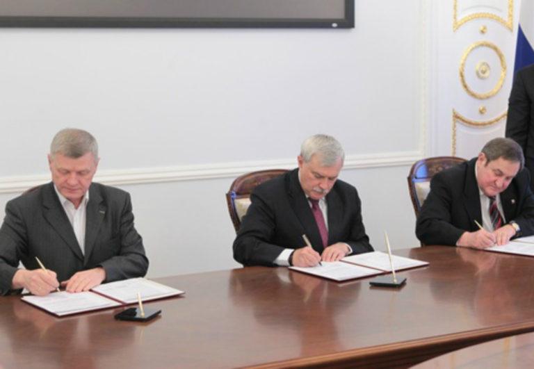 Соглашение о минимальной заработной плате на 2013 год