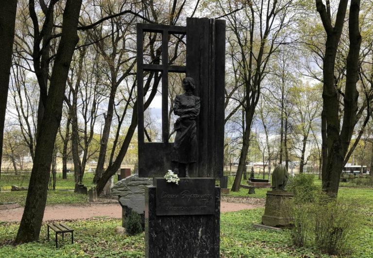 Почтить голос блокадного Ленинграда