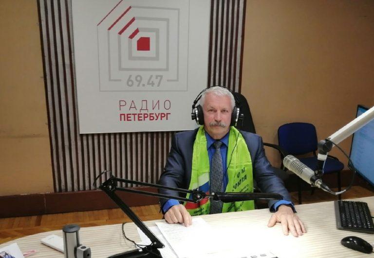 """Говорит """"Радио Петербург"""""""